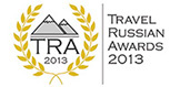 Travel Russian Awards
